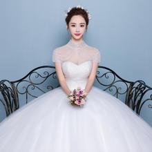 2017新款抹胸蕾丝齐地婚纱礼服韩式挂脖新娘结婚婚礼立领