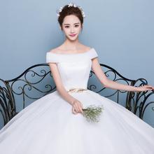 新娘婚纱2017新款韩式一字肩显瘦大码婚纱礼服齐地简约