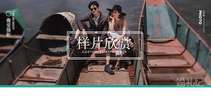 丽江文海湿地马场 4天3晚酒店入住 10套服装