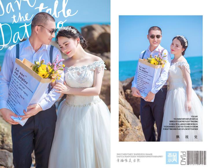 PIAOVISION<谭女士>夫妇-三亚天涯海角婚纱摄影