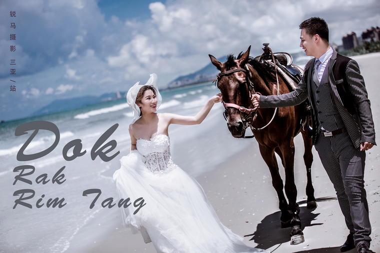 #锐马摄影三亚站#海边马场婚纱客片#