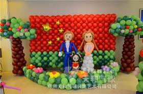 唯美浪漫气球婚礼
