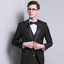 Ruipe时尚西服婚礼礼服男韩版修身西服套装 结婚新郎装