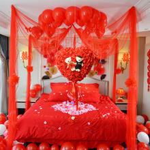 包邮 玫瑰爱心婚房布置花球 结婚装饰拉花 婚庆用品桃心挂件