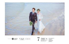 清水湾唯美主题婚纱照