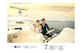 奢华游艇婚纱照