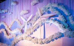 【ING·Wedding】远山与风车