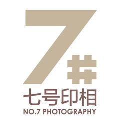 三亚七号印相摄影美学公馆
