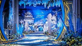 海韵——蓝色海洋主题婚礼