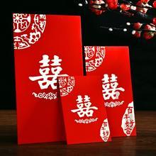 加厚加硬纸板烫金双喜红包 百年好合红包婚庆红包
