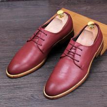 复古布洛克时尚潮男单鞋韩版个性尖头男士皮鞋透气内增高休闲鞋子