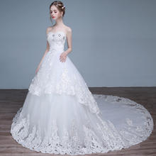 2017季新款韩式 抹胸蕾丝 婚纱礼服 新娘结婚长拖尾婚纱