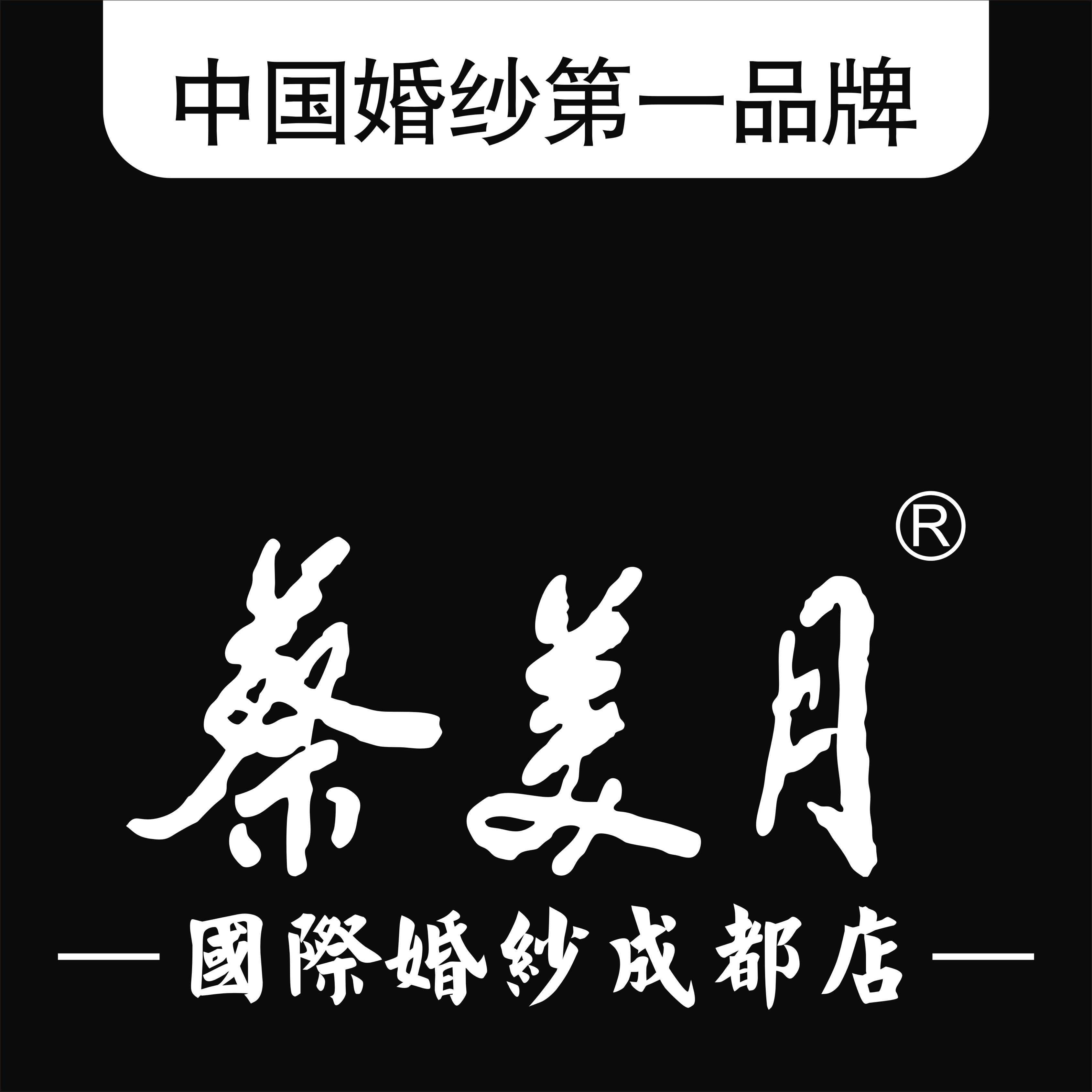 台湾蔡美月婚纱成都店