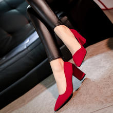婚鞋新娘鞋红色中跟夏新款浅口女单鞋尖头粗跟孕妇婚礼套脚红鞋