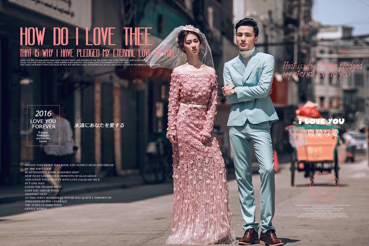 厦门约定爱客片---中山路街边婚纱照
