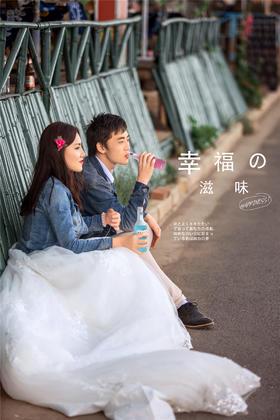 卡布奇诺时光环球婚纱旅拍/客片鉴赏/--洱海蜜语-