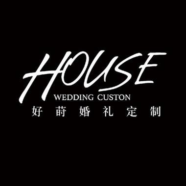 好莳婚礼定制