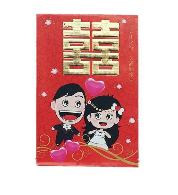 满19.9元包邮:2018新款热销卡通人偶创意红包结婚红包