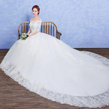 【下单送8件套】新款收腰显瘦一字肩新娘婚纱礼服韩式中袖蓬蓬裙