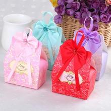 包邮新款创意结婚用品喜糖盒蒂芙尼蓝欧式糖果盒批发