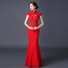 送头饰耳环】新娘旗袍长款红色蕾丝鱼尾修身中式结婚礼服回门嫁衣