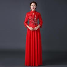 送头饰耳环】中式新娘敬酒服旗袍两件套长款修身红色蕾丝结婚嫁衣