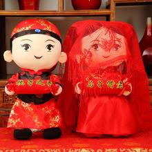 压床娃娃一对情侣公仔新婚布玩偶毛绒玩具结婚礼物婚房喜娃送朋友