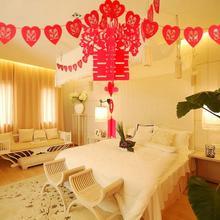 婚房布置套餐 花喜or正喜+4条爱心喜拉条
