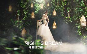 韩式婚纱摄影夜景主题《仲夏夜之梦》