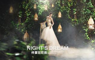 韩式婚纱摄影最新夜景主题《仲夏夜之梦》