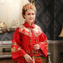 18款可选套装新娘结婚古装头饰秀禾服中式金色凤冠饰品龙凤褂配