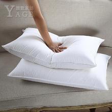 雅歌家居三层羽绒枕五星级酒店专用鹅毛枕头枕芯护颈枕学生枕成人