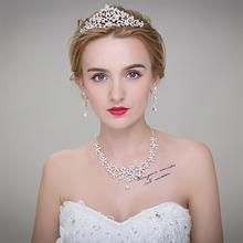 新娘头饰三件套装白色韩式皇冠结婚礼服发饰婚纱配饰敬酒服首饰品SP03