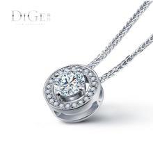 DIGE帝格珠宝 白钻围石颈链