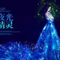 【金夫人】夜光精灵,全球首发
