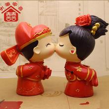 新婚 一吻定情 情侣娃娃