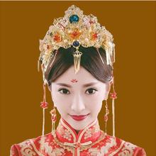 古装结婚发饰中式新娘金色流苏头饰礼服配饰秀禾服凤冠饰品