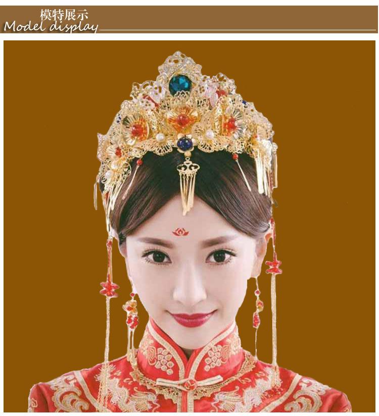 古装结婚发饰中式新娘金色流苏头饰礼服配饰秀禾服凤冠饰品图片