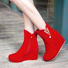 秋冬红色结婚鞋新娘鞋婚礼红鞋韩版坡跟短靴高跟厚底单靴女靴子