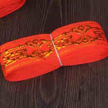 包邮新娘陪嫁捆被子红绳结婚用品捆被绳