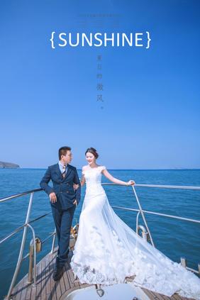 时尚海景婚纱照
