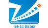 杭州致远影视工作室