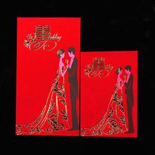 满30元包邮 结婚红包 创意新人卡通喜字红包 百元千元利是封