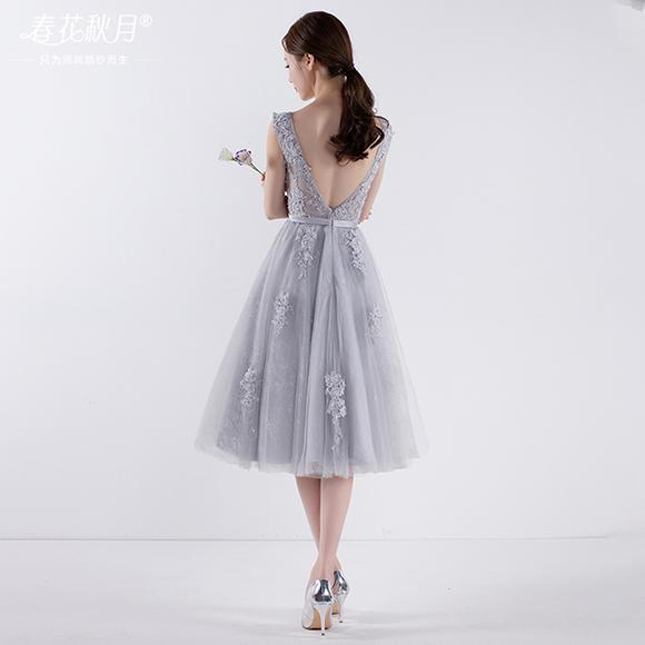 中长晚礼服 新款宴会生日伴娘短款韩式蓬蓬裙LF605