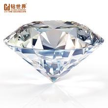 Gd钻世界1克拉 D色IF净度 ID切工 裸钻钻石