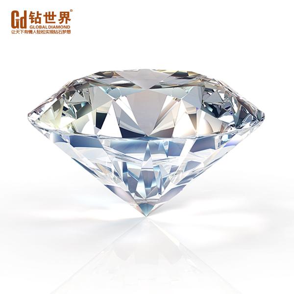 钻��gd_gd钻世界50分半克拉d色if净度3ex切工gia钻石裸钻