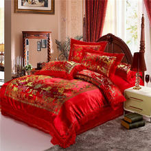 传统结婚龙凤百子绸缎织锦缎四件套四到八件套随心配风景百子图红