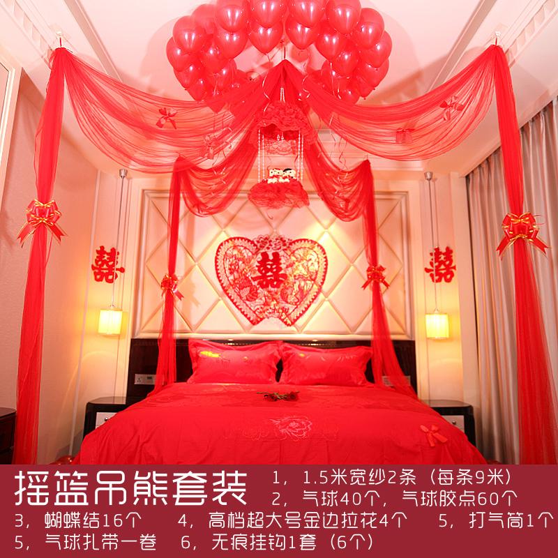 【包邮】创意婚房布置花球 结婚装饰拉花必备套餐