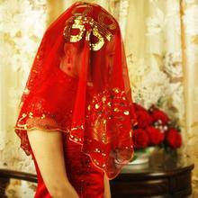 【32元包邮】喜盖头喜帕蒙头巾 婚庆大红孔雀喜字亮片红盖头