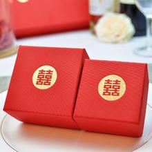 花半里 中式喜糖盒结婚婚礼糖果盒纯手工布盒可定制婚庆用品